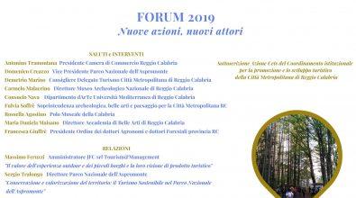 """L'ente parco lancia """"Cets Aspromonte"""", nuovo forum partecipativo"""