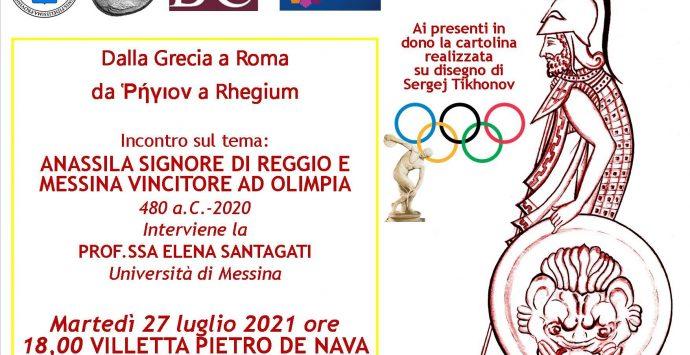 Anassila, signore di Reggio e vincitore alle Olimpiadi. L'associazione Anassilaos si confronta