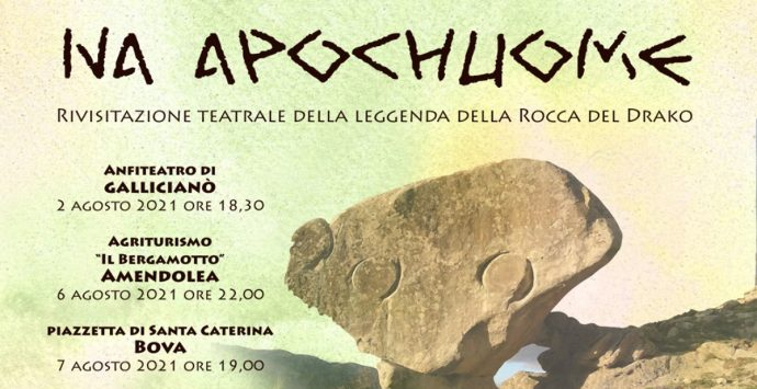"""""""Greko: una lingua di padre in figlia"""", una settimana di spettacoli sulla Jonica"""