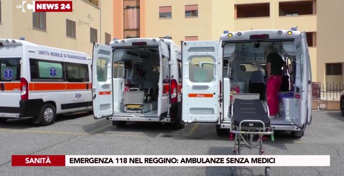 Reggio, medici in fuga dal 118. È allarme personale: il 100% degli idonei rifiuta il posto